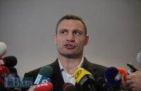 Бойцам АТО дадут деньги вместо земли в Киеве