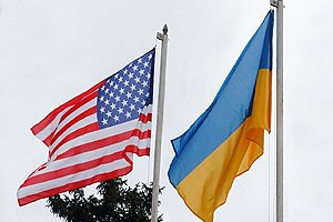 Эксперт: между Вашингтоном и Киевом идет торг
