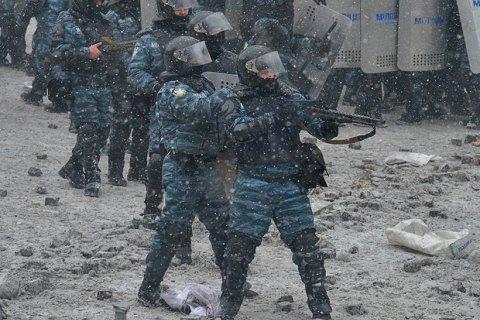 Только один человек получил тюремный срок за правонарушения против Майдана— ГПУ