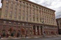 На должность главного архитектора Киева подались 10 человек