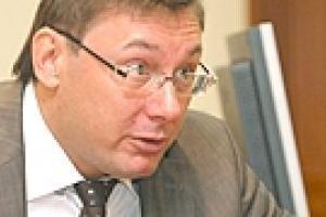 Луценко: средняя взятка по Украине выросла в полтора раза