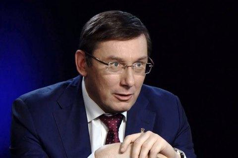 Первым стрельбу вКняжичах открыл работник Госслужбы охраны,— Луценко