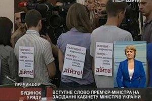 Секретариат Кабмина лишит журналистов аккредитации
