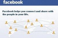 Акції Facebook отримають не всі бажаючі