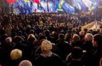 2 тысячи продолжают митинговать на Европейской площади