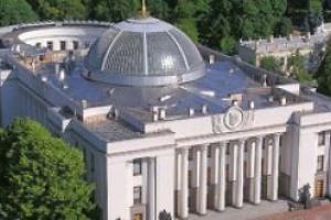 Кабмин предложил урезать финансирование Верховной Рады