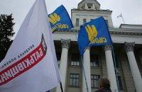 Соратники Тимошенко заговорили о выборах в Тернопольский облсовет