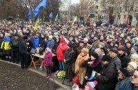 В Харькове на Евромайдан вышли 2 тыс. человек
