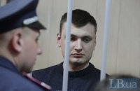 Прокуратура представила доказательства причастности экс-беркутовцев к расстрелам на Майдане
