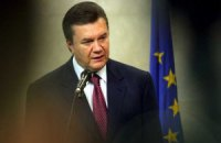 Янукович не позволит Европе столкнуть себя с демократического пути