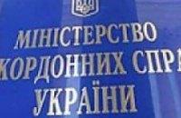 МИД Украины продолжает повторять, что ЧФ РФ продолжает нарушать соглашение