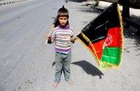 Мировое сообщество собрало $15 млрд в помощь Афганистану
