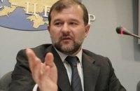 Балога: ЕЦ в субботу в ПР не вольется, но открыт к предложениям