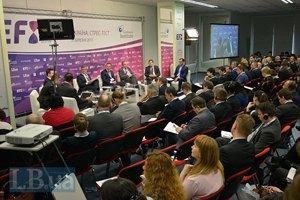 """V Национальный Экспертный Форум """"Украина. Стресс-тест"""""""