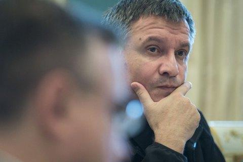 Аваков разругался с Саакашвили на Нацсовете реформ