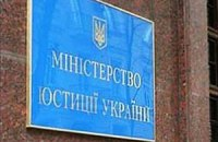 Волынскую и Ровенскую области объединят, а Кировоградскую упразднят