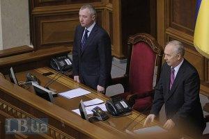 Рыбак не обращался в ВАСУ с заявлением о лишении Одарченко мандата