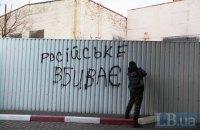 Без прекращения огня на Донбассе выборов быть не может, - Кучма