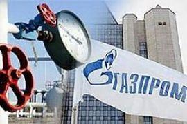 """""""Газпром"""" получил денежку за газ"""