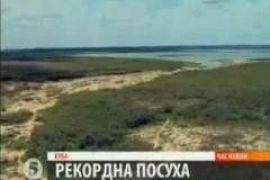 Куба страдает от засухи