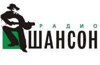 """Радио """"Шансон"""" выписали штраф 300 тыс. гривен за песню о российском флоте"""