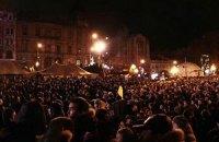 Евромайдан во Львове собрал около тысячи человек