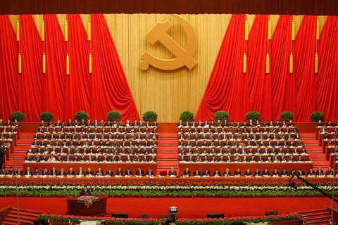 """Власти Китая """"посоветовали"""" экономистам отказаться от негативных прогнозов"""