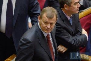 Совет коалиции соберется в 12.00 из-за Клюева и Мельничука