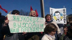 В Донецке несколько тысяч человек просят Януковича вернуться