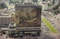 """Отель """"Лыбидь"""" в аварийном состоянии из-за действий незаконных арендаторов, - """"РВС банк"""""""