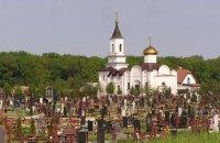 Протоиерея донецкого монастыря будут судить заочно за корректировку огня по силам АТО