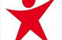 Міністерство юстиції шукає ознаки тоталітаризму у символіці партії «Соціалістична Україна»