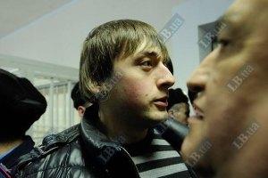 Сына Луценко просили написать прошение о помиловании отца