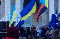Как избежать конфликтов на Евромайдане