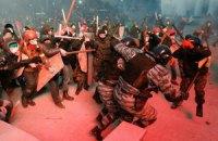 В МВД рассказали, как вооруженны силовики на Грушевского