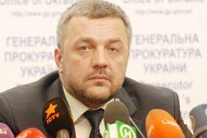 ГПУ попросит Раду разрешить привлечь к уголовной ответственности Олийныка и Калетника