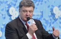 Порошенко считает, что Украине нужны сотни миллиардов долларов инвестиций