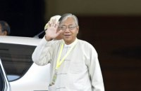Мьянма сокращает число министров в целях экономии бюджета