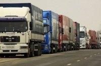 Россия не дала Украине разрешения на грузовые перевозки