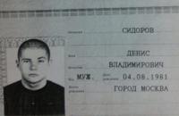 Задержанный возле Торецка боевик рассказал об офицерах РФ в Горловке (обновлено)