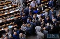 Янукович смог уговорить «регионалов» голосовать за евроинтеграцию