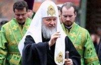 Патриарх Кирилл прибыл в Крым