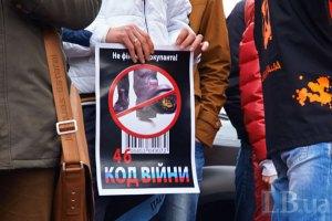 Российские товары начали маскировать под украинские