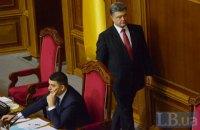 Кабмин установил иерархию окладов президента, премьера и членов правительства