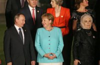 G20 под председательством Германии позаботится о привлекательности Африки, - Меркель