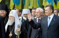 Янукович помолился, возложил цветы и прибыл на Владимирскую горку