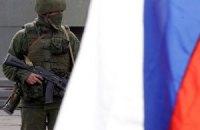 Евроатлантический военно-политический кризис