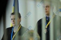 Суд хочет наказать Тимошенко за неявку на заседание