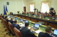Кабмин уволил пойманного на растрате 14 млн гривен чиновника