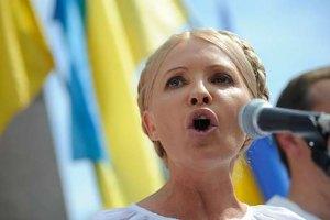 Тимошенко призвала европейских лидеров не делить трибуну с Януковичем